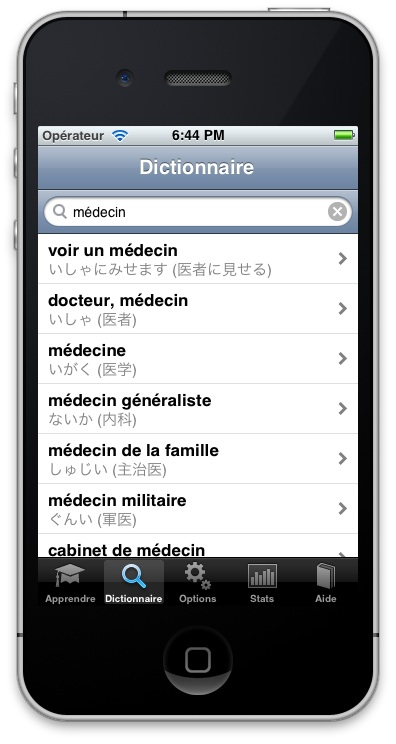 dictionnaire JapanEasy iPhone App