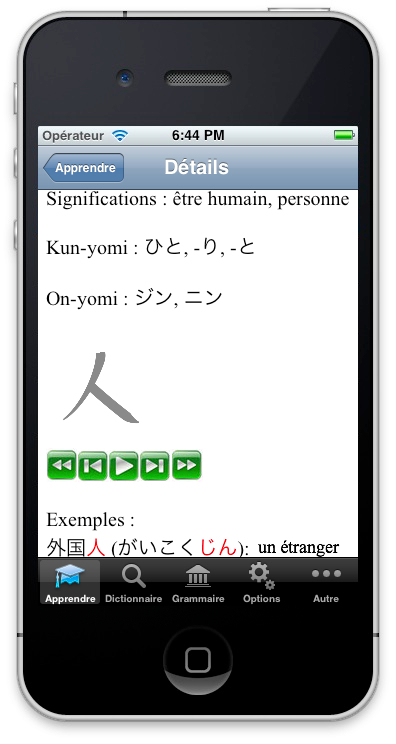 dictionnaire kanji detaillé JapanEasy iPhone App