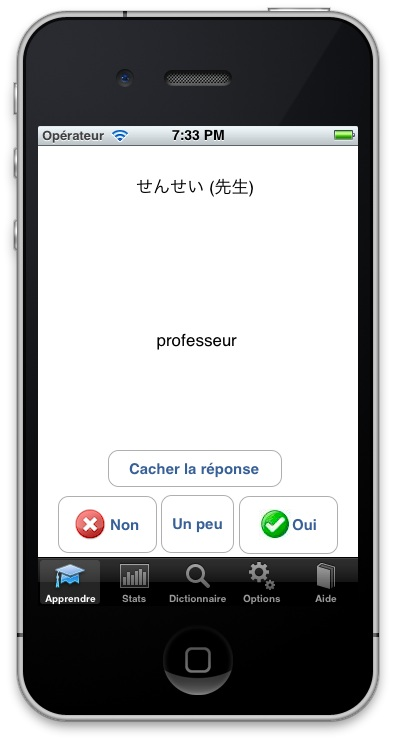 apprendre vocabulaire JapanEasy iPhone App