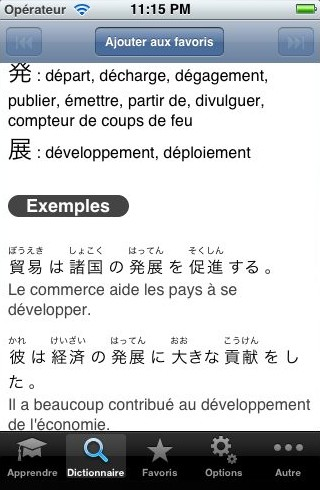 phrases exemple JapanEasy iPhone App